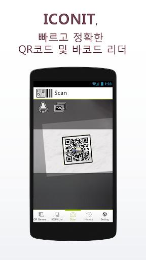 免費下載工具APP|무료 QR코드 및 EAN코드 스캐너,