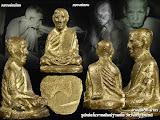 รูปหล่อโบราณฐานเตี้ยหลวงพ่อทบหลวงพ่อเขียน วัดวังตะกู ๒๕๐๕