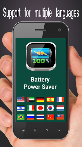 Battery Power Saver
