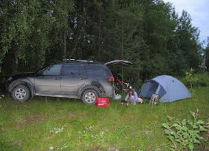Photo: Наш лагерь