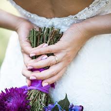 Wedding photographer Lena Drobyshevskaya (lenadrobik). Photo of 23.09.2017