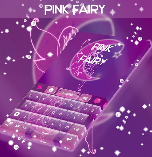 粉紅色的童話鍵盤