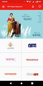 ABP Mags: ABP Bengali Magazines 1.0.9