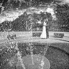 Wedding photographer Maciej Szymula (mszymula). Photo of 28.01.2015