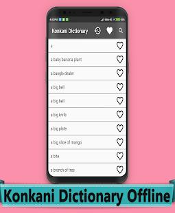 Konkani Dictionary Offline - náhled