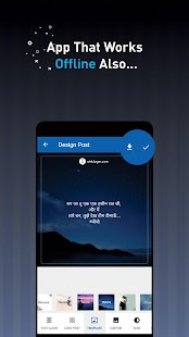 Ainkloger - Best Writing App For Writers, Poets Screenshot