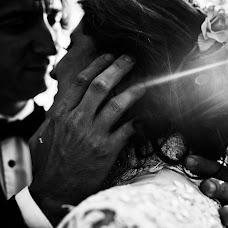 Wedding photographer George Stan (georgestan). Photo of 29.06.2018