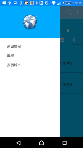 华尔街日报-中国on the App Store - iTunes - Apple