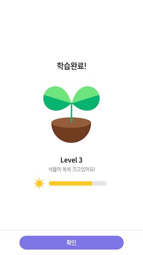 Download Sejong Korean Conversation Pronunciation App 2 on
