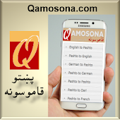 Qamosona Pashto Dictionaries
