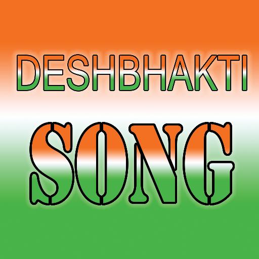 Deshbhakti Song Lyrics-video