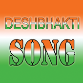 Deshbhakti Song Lyrics-video