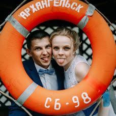 Wedding photographer Oksana Kirillova (oksana). Photo of 08.05.2016