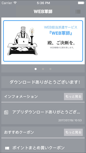 WEBu8ecdu5e2bu306eu516cu5f0fu30a2u30d7u30ea 3.3.0 Windows u7528 1