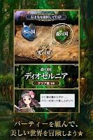 Screenshot of 天空のクリスタリア -本格ファンタジーゲームの決定版-