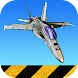 F18 Carrier Landing Lite - Androidアプリ