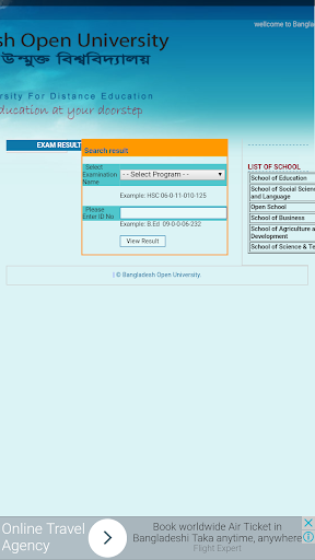 HSC SSC JSC PSC Exam Result BD  screenshots 5