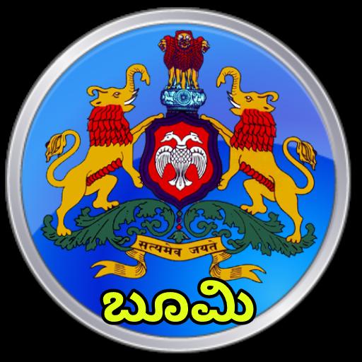 ಕರ್ನಾಟಕ ಭೂಮಿ - Karnataka Land Records