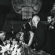 Wedding photographer Valery Garnica (focusmilebodas2). Photo of 11.11.2018