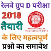 Railway Group D Exam 2018 Gk Tayaari App In Hindi