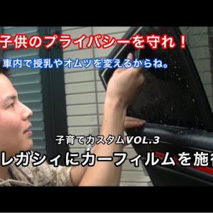 レガシィB4 BN9のカスタム事例画像 隼さんの2020年11月28日12:41の投稿