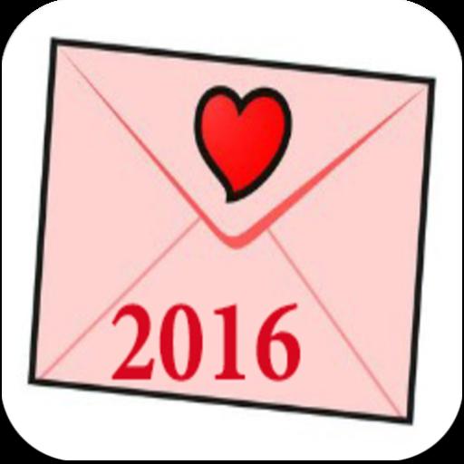 رسائل حب 2016