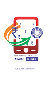 Adarsh Money for Members- screenshot thumbnail