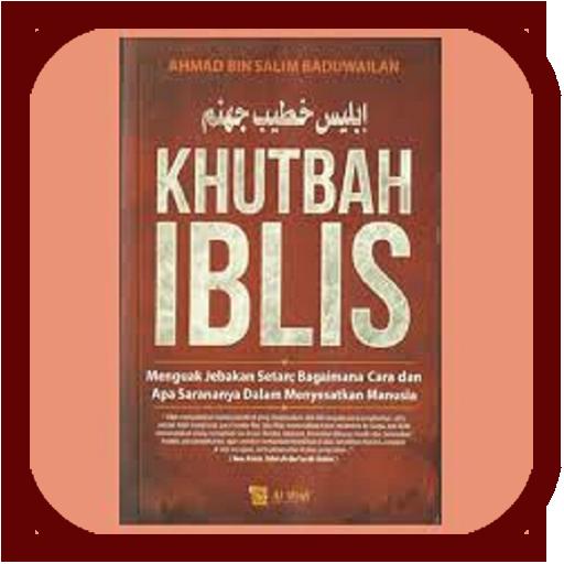 Kitab Khutbah Iblis 1.4 screenshots 2