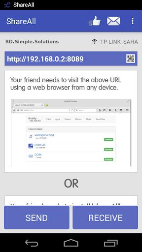 ShareAll:文件共享应用程序
