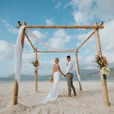 Wedding photographer Darya Nikolaychuk (Daryarich20). Photo of 05.10.2018