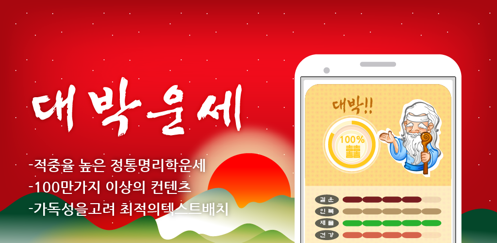 Asztrológia társkereső app