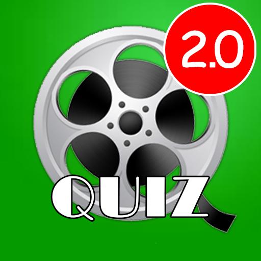 Quiz Αξεχαστες Ατακες