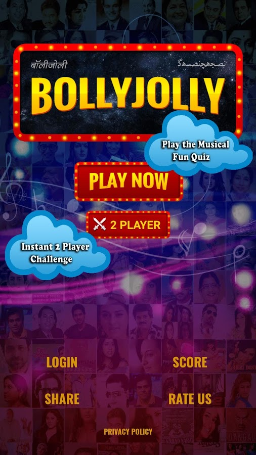 Bollywood Musical Quiz-BollyJolly- screenshot