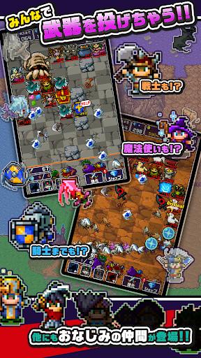 勇者「剣投げるしかねーか」 screenshots 2