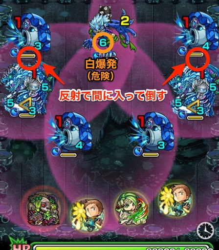 ヤマトタケル廻ステージ1