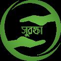 Surokkha icon