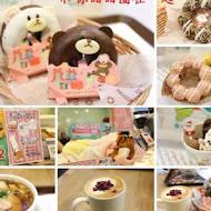 Mister Donut 甜甜圈專賣店
