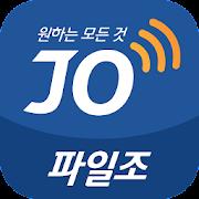 파일조(FileJo) - 최신영화, 드라마, 동영상, 만화