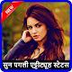 Sun Pagli Status - Dekh Pagli Attitude Shayari for PC-Windows 7,8,10 and Mac