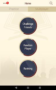 Quran Flash Cards Screenshot 16