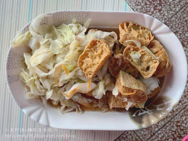 台南臭豆腐 台南永康區小吃 十塩彌坊 位在永康正強街不小心就會錯過的美味小吃