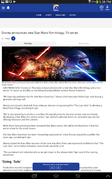 Geo News screenshot 10