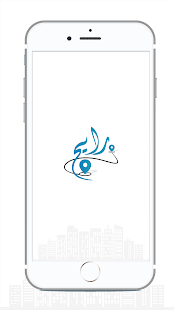 Download Rayeh For PC Windows and Mac apk screenshot 1