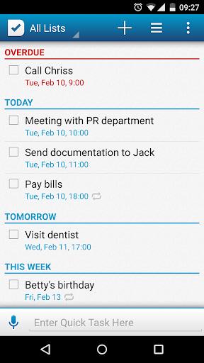 任务列表 待办事项列表