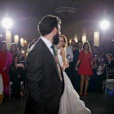 Wedding photographer Diseño Martin (disenomartin). Photo of 03.12.2018