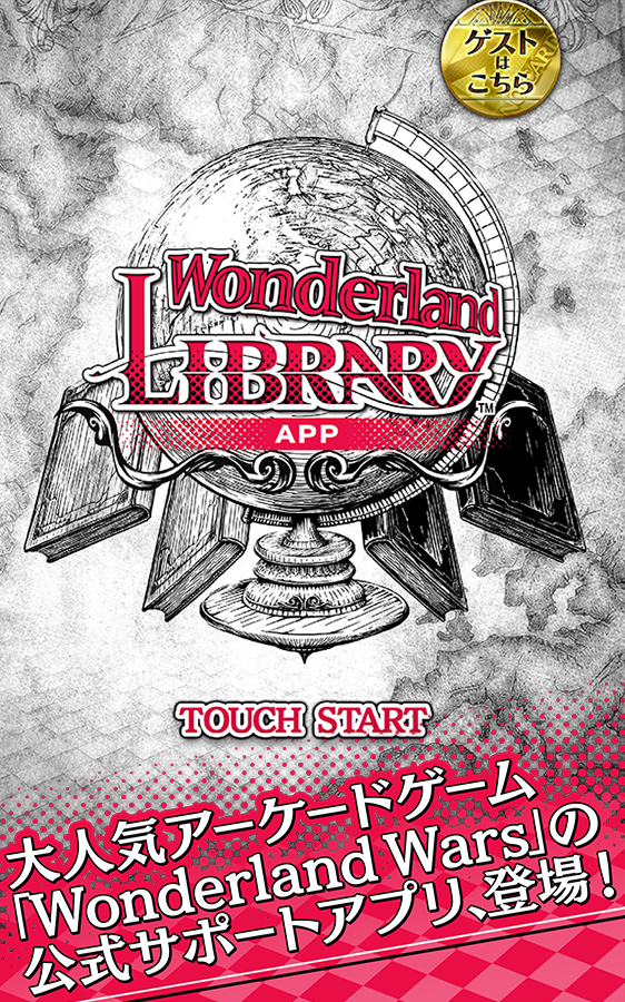 Wonderland LIBRARY APP- screenshot