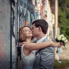 Wedding photographer Aleksandr Ilyasov (ilyasov). Photo of 11.05.2014