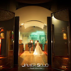 Bryllupsfotograf Javier Sojo (JavierSojo). Bilde av 23.05.2019