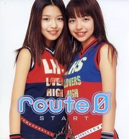 Route 0