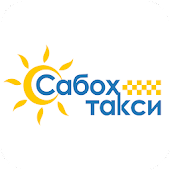 Saboh Taxi Dushanbe